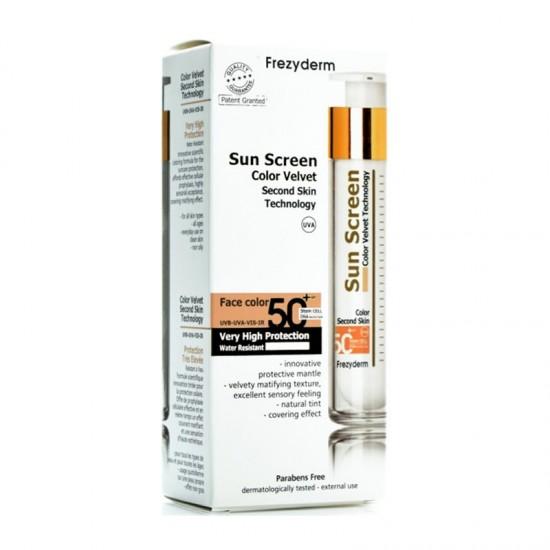 Frezyderm SunScreen Velvet Second Skin Color Face Cream SPF50+ 50ml