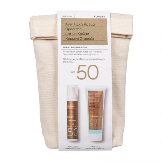 Korres Sunscreen PROMO Red Grape Antiaging/Antispot Matte Tinted Cream SPF50+ 50ml + After Sun 125ml