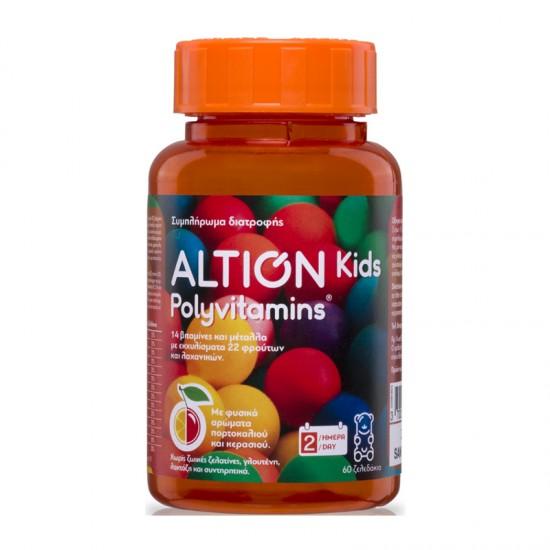 Altion Kids Polyvitamins 60 Μασώμενα Ζελεδάκια - Πολυβιταμινούχο Συμπλήρωμα Διατροφής για Παιδιά