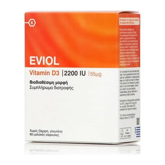 Eviol Vitamin D3 2200IU 55μg 60 Κάψουλες - Συμπλήρωμα Διατροφής με Βιταμίνη D3 για Στήριξη Σώματος και Δυνατά Οστά