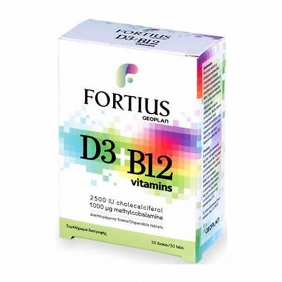 Geoplan Fortius Vitamin D3 2500 IU + Vitamin B12 1000μg 30 Διασπειρόμενα Δισκία- Συμπλήρωμα Διατροφής με Βιταμίνες D3 & B12