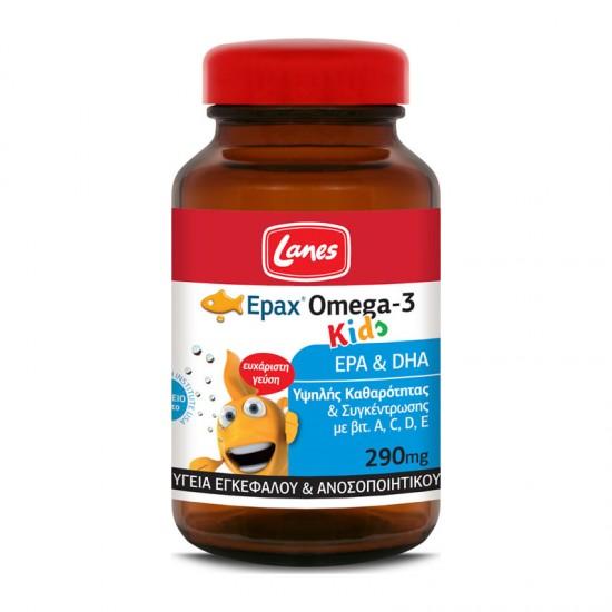 Lanes Epax Omega-3 Kids 290mg 60 Μασώμενες Ταμπλέτες - Συμπλήρωμα Διατροφής με Ωμέγα-3 για την Υγεία Εγκεφάλου & Ανοσοποιητικού με Γεύση Φραγκοστάφυλου