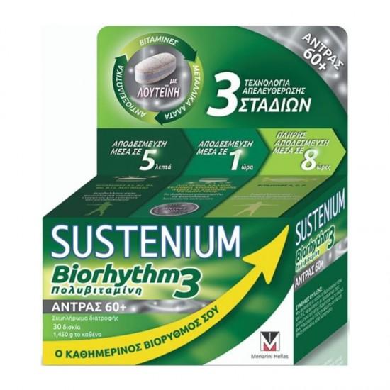 Menarini Sustenium Biorhythm3 Men 60+ 30 Δισκία - Συμπλήρωμα Διατροφής Πολυβιταμίνης για Άνδρες 60 ετών και άνω