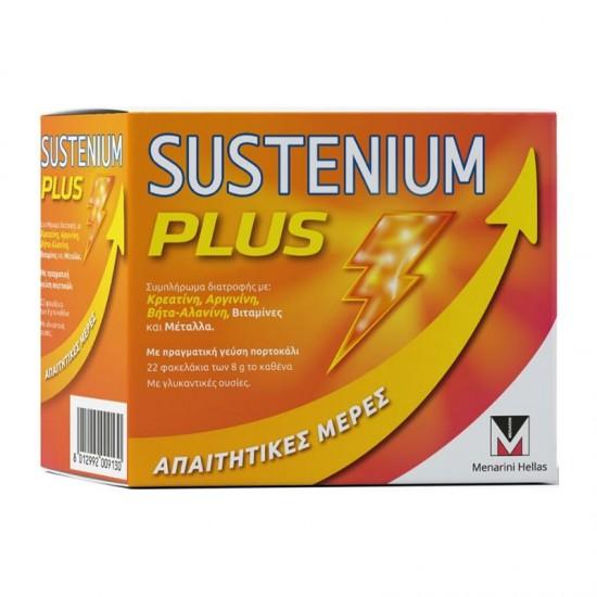 Menarini Sustenium Plus 22 Φακελάκια με γεύση Πορτοκάλι - Συμπλήρωμα Διατροφής Πολυβιταμίνης για Άμεση Τόνωση του Οργανισμού