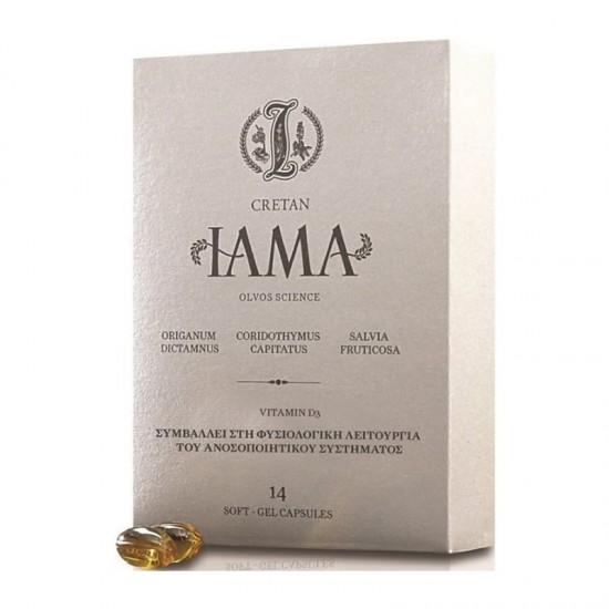 Olvos Cretan Iama Vitamin D3 14 Μαλακές Κάψουλες - Συμπλήρωμα Διατροφής Ίαμα Κρήτης με Βιταμίνη D3 για Ενίσχυση Ανοσοποιητικού
