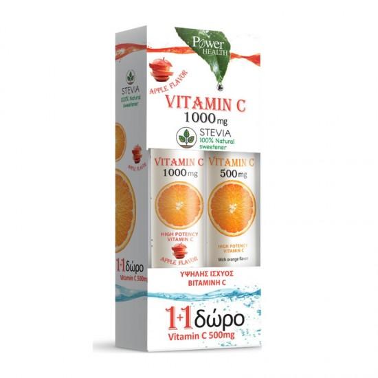 Power Health 1+1 ΔΩΡΟ Vitamin C 1000mg Apple Flavor 24 Αναβράζοντα Δισκία Βιταμίνη C + Vitamin C 500mg 20 Αναβράζοντα Δισκία Βιταμίνη C με Stevia γεύση Μήλο